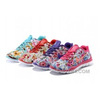 Nike 5.0 Kids Nest 28-35 Top Deals KrGxD